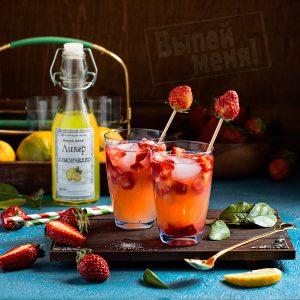Клубничный лимонад с лимончелло