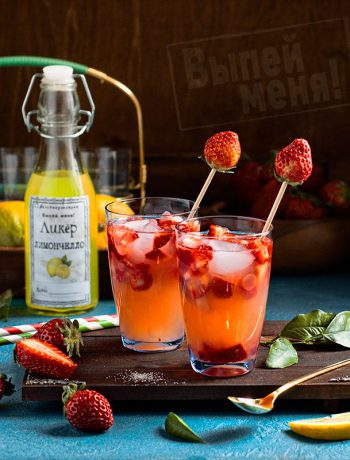 клубничный лимонад с лемончелло