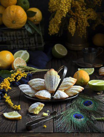 """Печенье """"Мадлен"""" с ликёром лимончелло"""