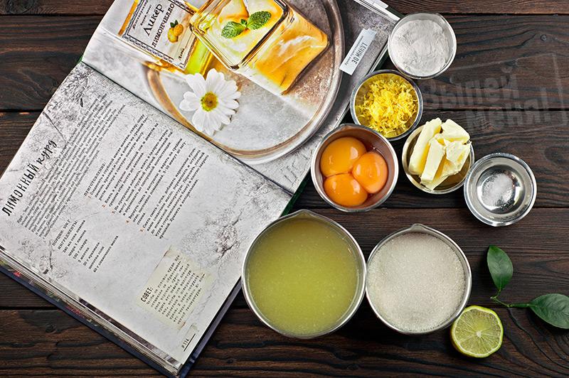 Ингредиенты для приготовления лимонного курда