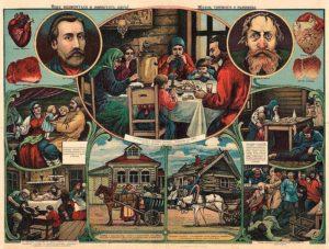 Русская водка. История, мифы и особенности