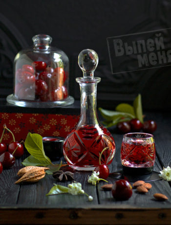 вишневый ликер