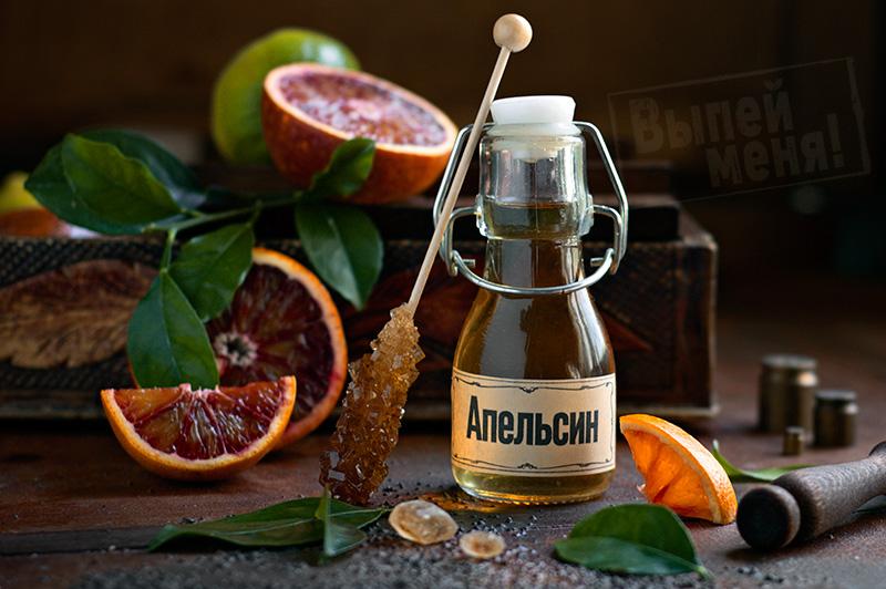 как сделать экстракт апельсина