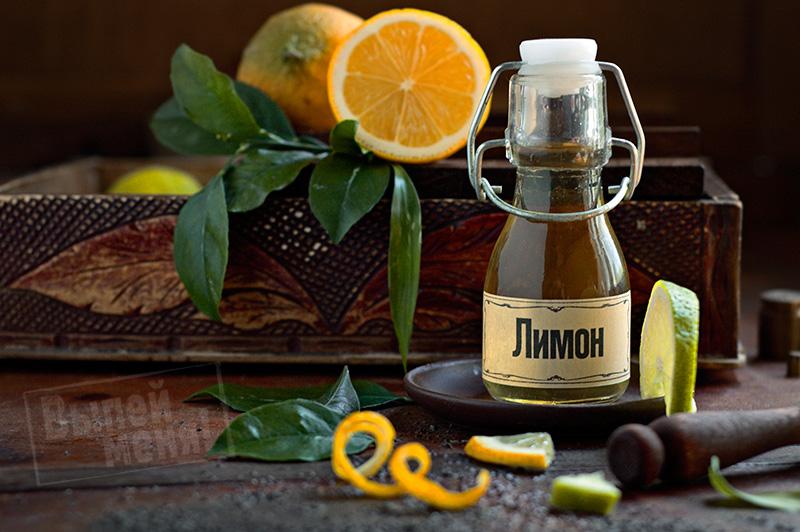 как сделать лимонный экстракт