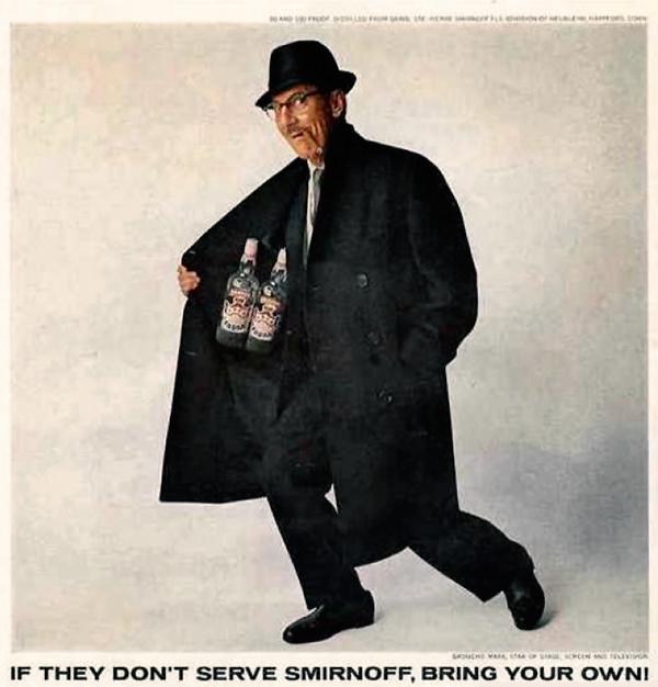 Реклама водки Smirnoff
