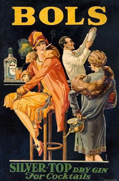 джин в коктейлях