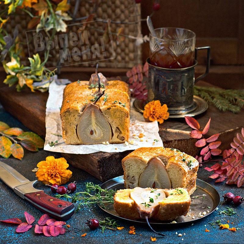 грушевый пирог с ромом