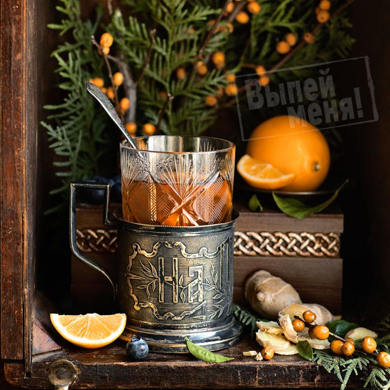 имбирный чай с лимончелло
