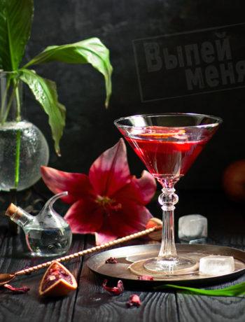 коктейль с гибискусом, рецепт
