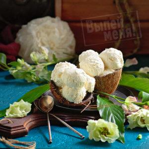 кокосовое мороженое с ликером малибу, рецепт