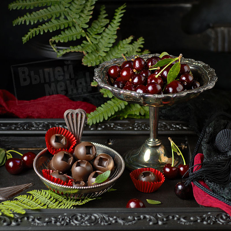 Конфеты с вишневой наливкой, рецепт