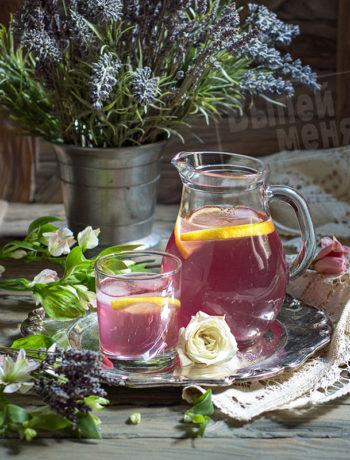 лавандовый лимонад, рецепт
