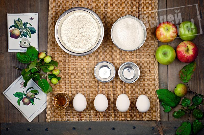 рецепт яблочного пирога шарлотки с коньяком