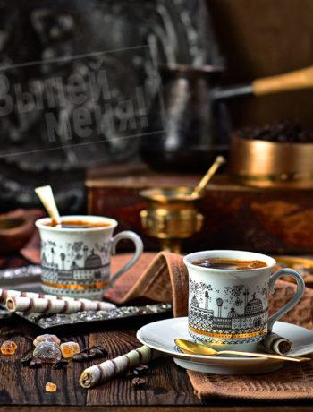 кофе по-турецки, рецепт