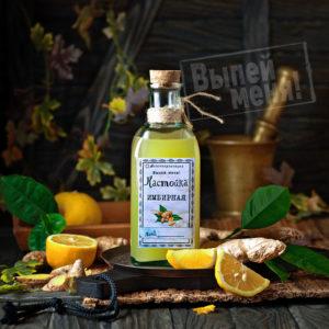 имбирная настойка с медом и лимоном, рецепт